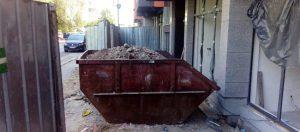 пълен-контейнер-за-отпадъци
