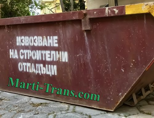 Контейнери за боклук под наем