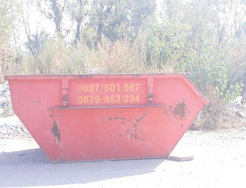 Събиране на боклук от офиси и бизнес центрове