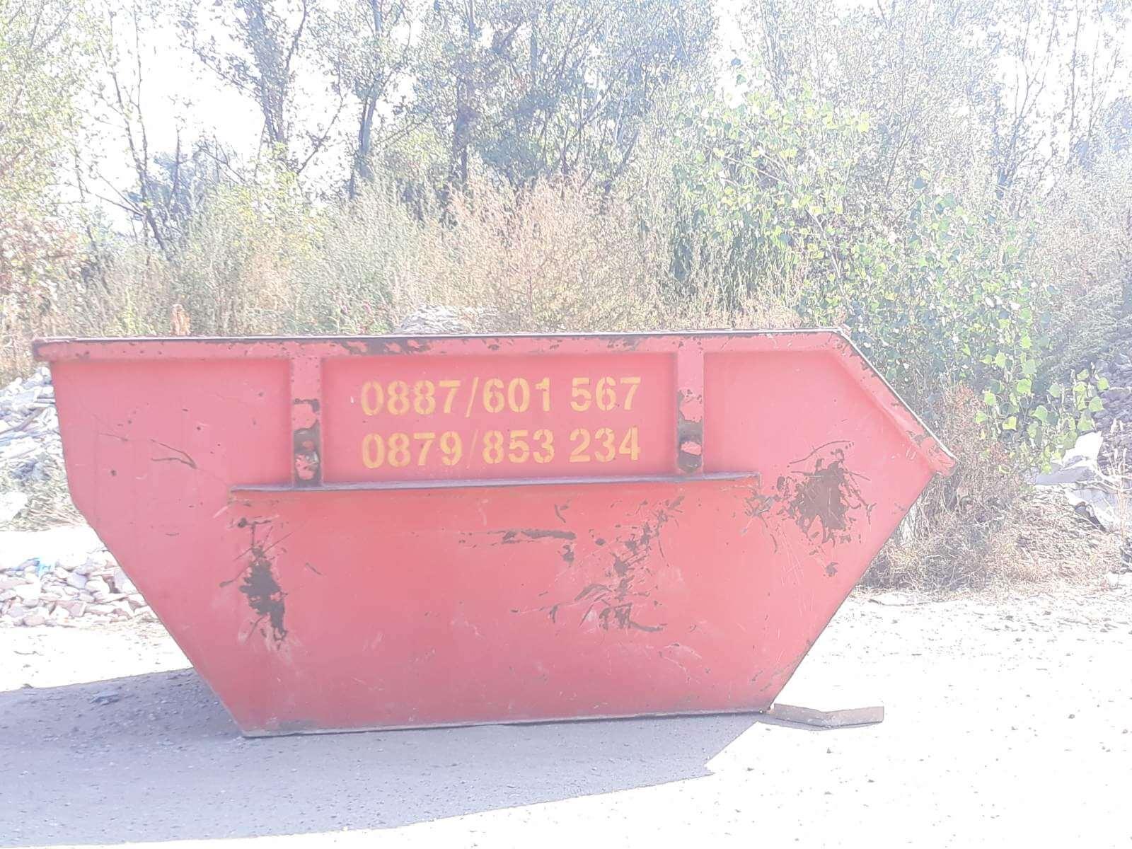 chervern-konteiner-za-otpadaci